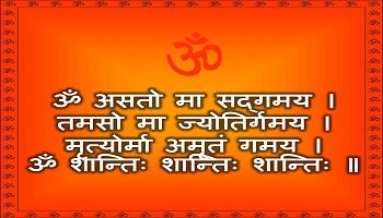 Most powerful vashikaran mantra for love back