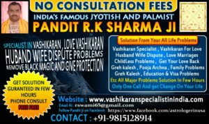 Remedies For Vashikaran