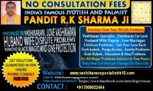 Remedies For Vashikaran