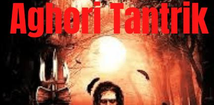 Aghori Tantrik